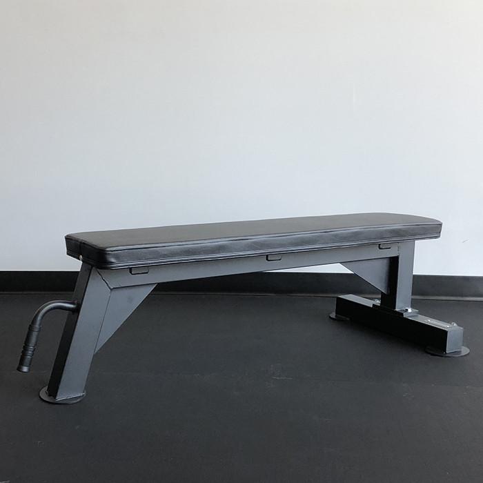 BRONSON FB50 flat bench